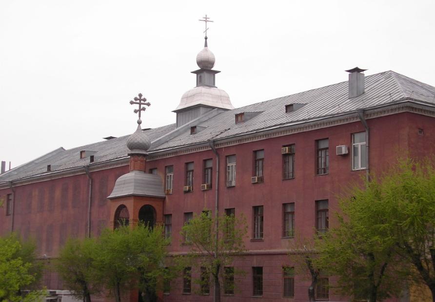 саратовский православный сайт знакомс